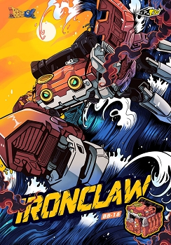 52Toys Beast Box BB-18 IRONCLAW