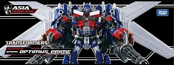 Asia Premium Series ULTIMATE OPTIMUS PRIME