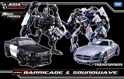 Asia Release Decepticon Barricade and Soundwave Two Pack