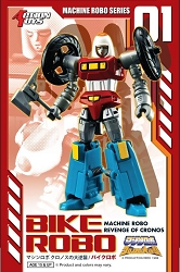 Action Toys Machine Robo MR-01 BIKE ROBO