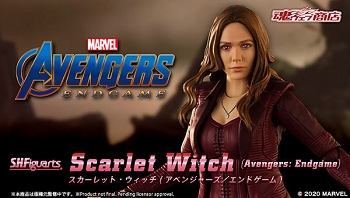 S.H. Figuarts Avengers: End Game SCARLET WITCH