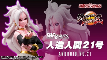 S.H. Figuarts Dragon Ball Z Fighter ANDROID 21