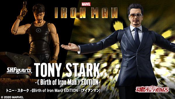 Bandai S.H Figuarts Tony Stark Birth of Iron Man