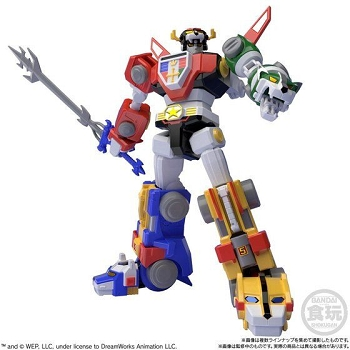 Bandai Shokugan Super Mini-Pla BEAST KING GO-LION / VOLTRON