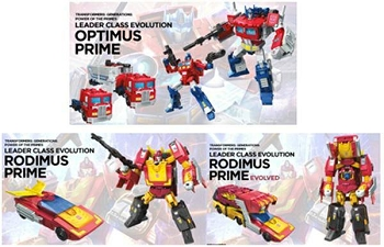 Power of the Primes LEADER Wave 1 Set