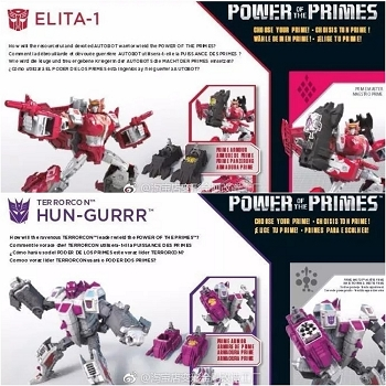 Power of the Primes VOYAGER Wave 2 Set