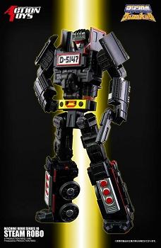 Action Toys Machine Robo MR-10 STEAM ROBO