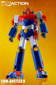 Action Toys Mini Action Series COMBATTER V