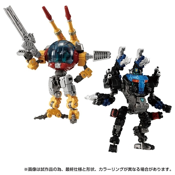 Takara Diaclone Reboot DA-70 Powered System Maneuver Epsilon & Taurus Mobile Base Set