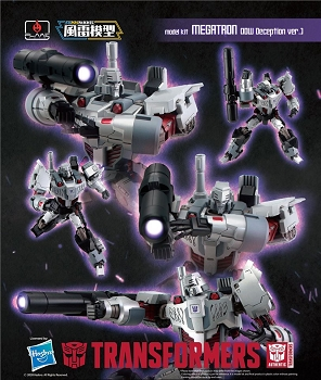 Flame Toys Furai Model 14 MEGATRON (IDW Decepticon Version)