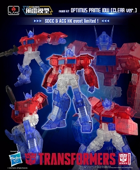 Flame Toys Furai Model Optimus Prime IDW (Clear Version)