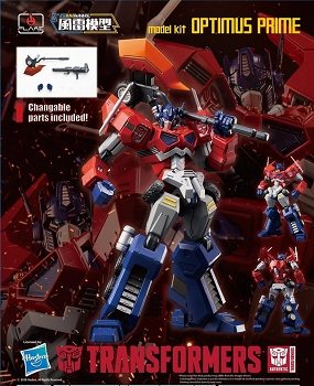 Flame Toys Furai Model 01 - OPTIMUS PRIME (Attack Mode)