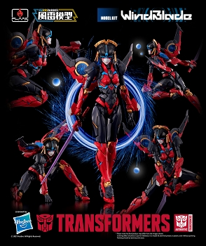 Flame Toys Furai Model WINDBLADE