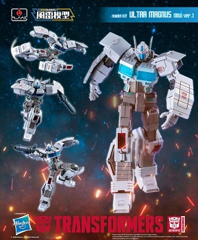 Flame Toys Furai Model 15 ULTRA MAGNUS