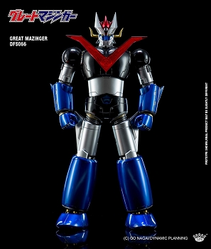 King Arts GREAT MAZINGER
