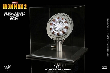 King Arts MPS-031 Ironman 2 Reactor - Pepper Pott's Gift 1:1 Replica