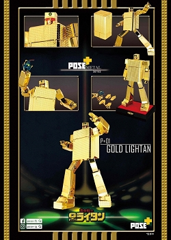 Pose+ Metal Series P+01 GOLD LIGHTAN