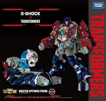 Takara Transformers 35th Anniversary - G-Shock x Transformers Master Optimus Prime