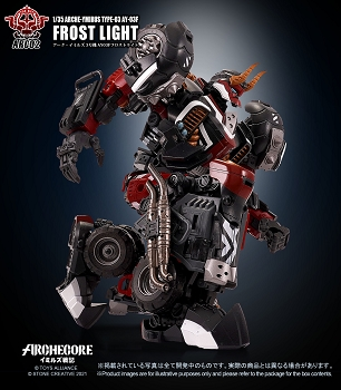 Toys Alliance x Archecore ARC-02 UARCHE-YMIRUS TYPE-03 AY-03F FROST LIGHT (Transformable Robot)