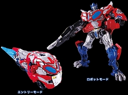 Takara Age of Extinction Movie Advance Deluxe Class PROTOFORM OPTIMUS PRIME