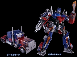 Takara Age of Extinction Movie Advance Voyager Class REVENGE OPTIMUS PRIME