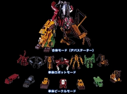 Takara Age of Extinction Movie Advance Legends Class DEVASTATOR