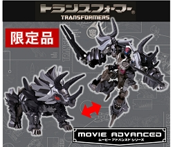 Takara Transformers: The Lost Age Black Knight Exclusive SLUG