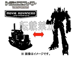 Takara Age of Extinction Movie Advance Deluxe Class DECEPTICON A