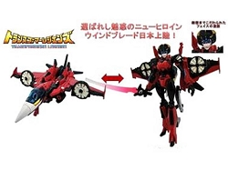 Takara Tomy Generations Legends Series WINDBLADE Reissue