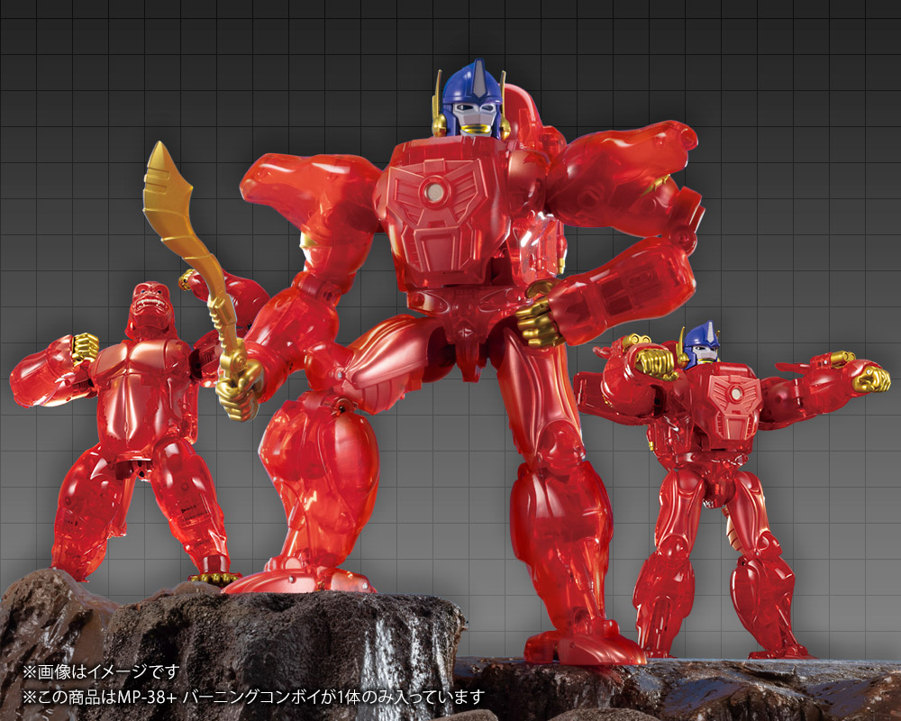 Transformers Masterpiece Edition MP-38 Beast Wars Burning Convoy In Stock