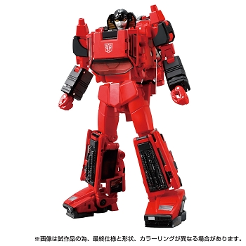 Takara Tomy - Masterpiece MP-39+ Spinout