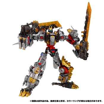 Transformers Generation Selects VOLCANICUS Combiner Set