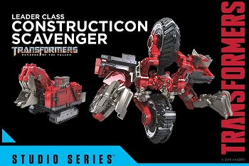 Transformers STUDIO SERIES LEADER SS-55 SCAVENGER