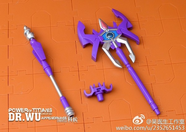 Dr. Wu DW-P30 POWER OF TITANS