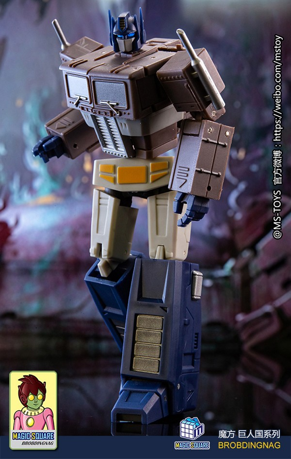 Magic Square Toys B18S  LIGHT OF JUSTICE (Sleep)