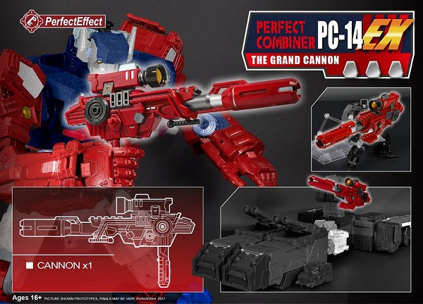 Perfect Effect Perfect Combiner PC-14EX THE GRAND CANNON