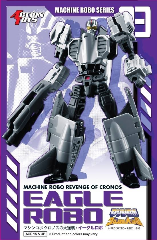 Action Toys Machine Robo MR-03 EAGLE ROBO