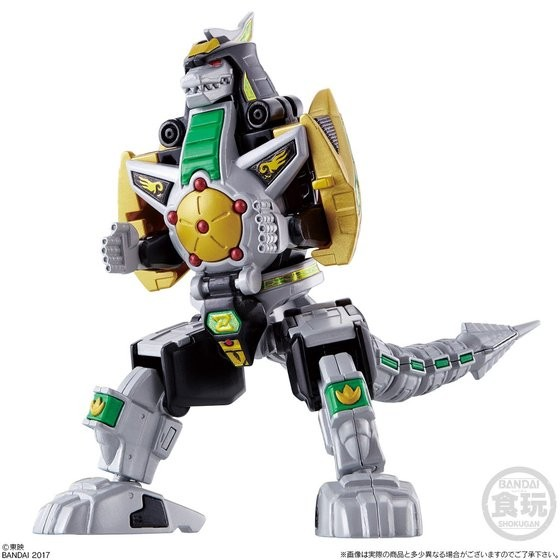 Bandai Shokugan Super Mini-Pla DRAGONZORD