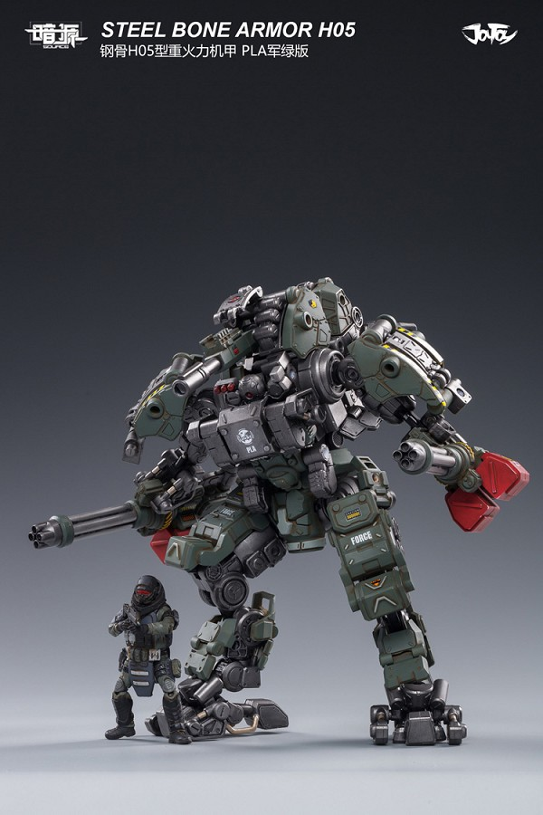 JoyToy SteelBone Armor H05 Heavy Firepower Armor (Military Green)