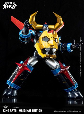 King Arts DFS071  Daiku Maryu GAIKING