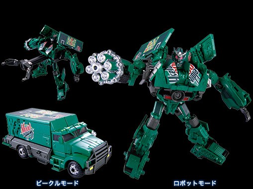 Takara Age of Extinction Movie Advance Deluxe Class DISPENSER