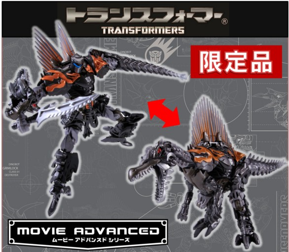 Takara Transformers: The Lost Age Black Knight Exclusive SCORN